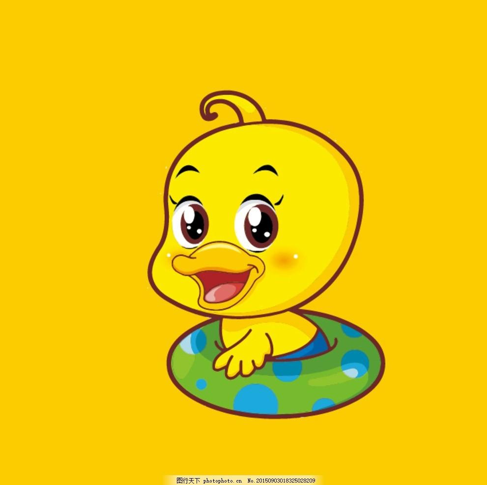 童装 卡通 儿童 可爱 卡哇伊 印花 服装 卡通鸭子 游泳圈 设计 动漫
