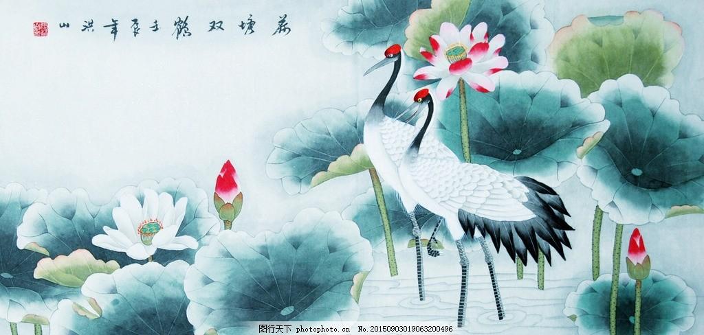 花鸟画 国画 工笔画 仙鹤 荷花 艺术绘画 设计 文化艺术 绘画书法 72