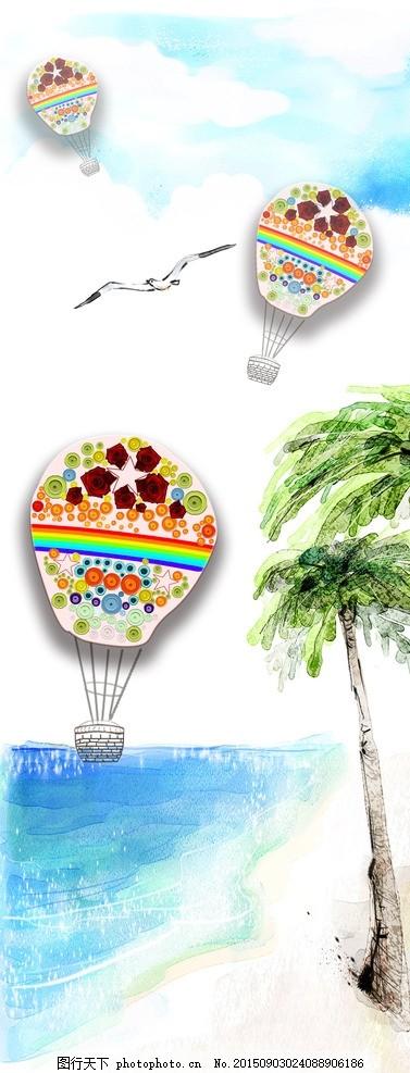 沙滩热气球 海滩 手绘 海鸥 夏天 树 椅子 大海 插画