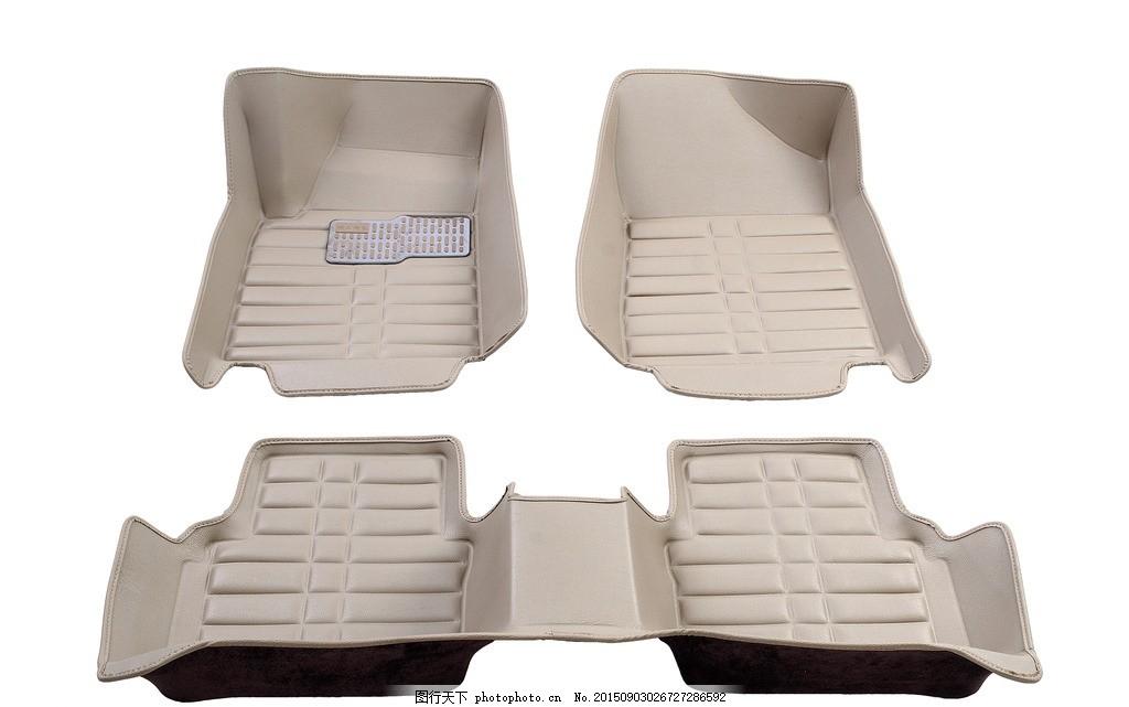 汽车脚垫 内饰 座椅 地胶 地毯 摄影 皮革 汽车用品 摄影 现代科技