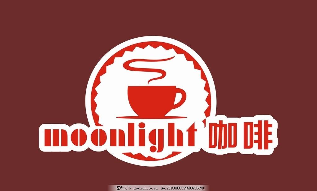 咖啡门头logo 咖啡标签 复古标签 欧式标签 标签设计 咖啡杯
