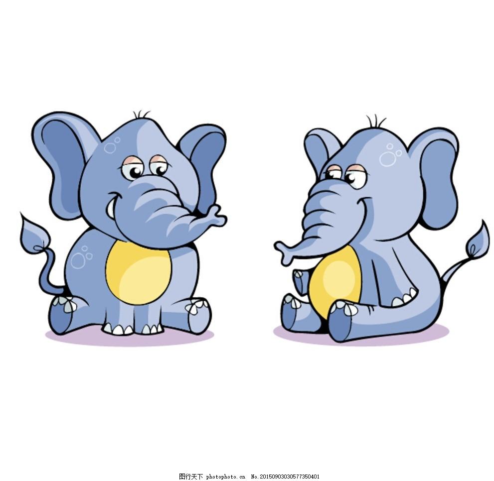 卡通大象 动物 坐姿 大象宝宝 矢量素材
