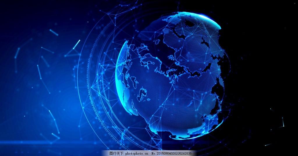 地球背景 唯美 炫酷 高科技 科技感 全球通讯