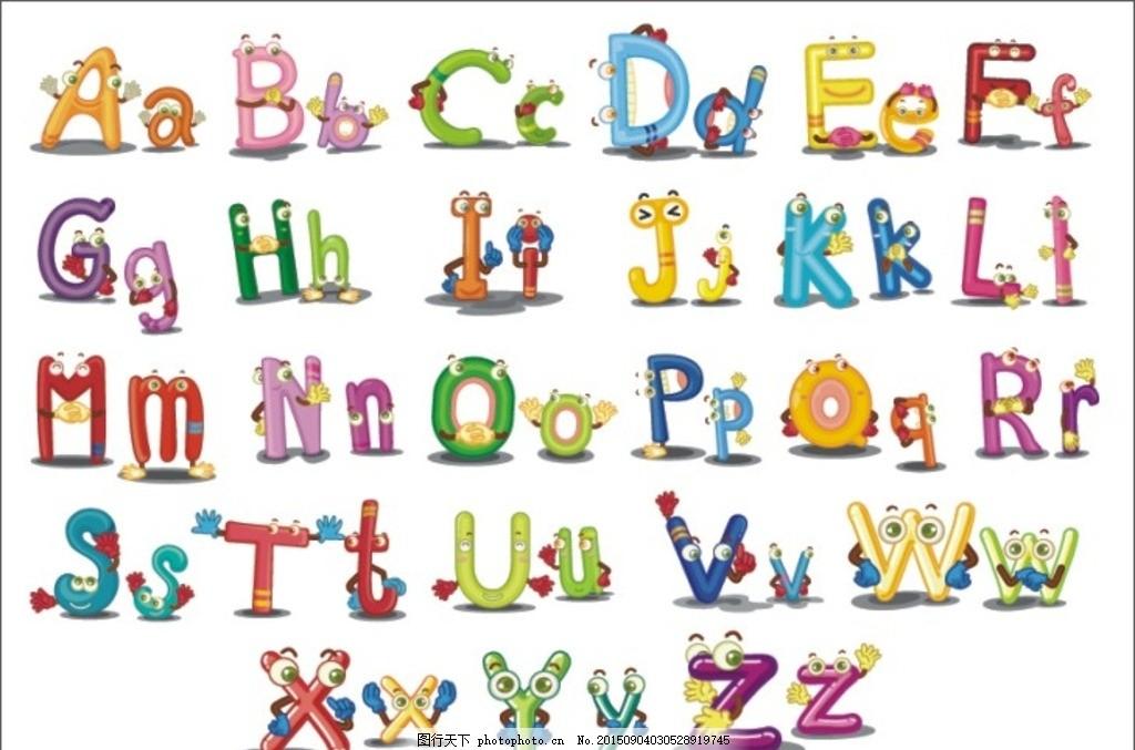 abc卡通字母 设计分层图 采用艺术字体 简单大方 卡通素材图片