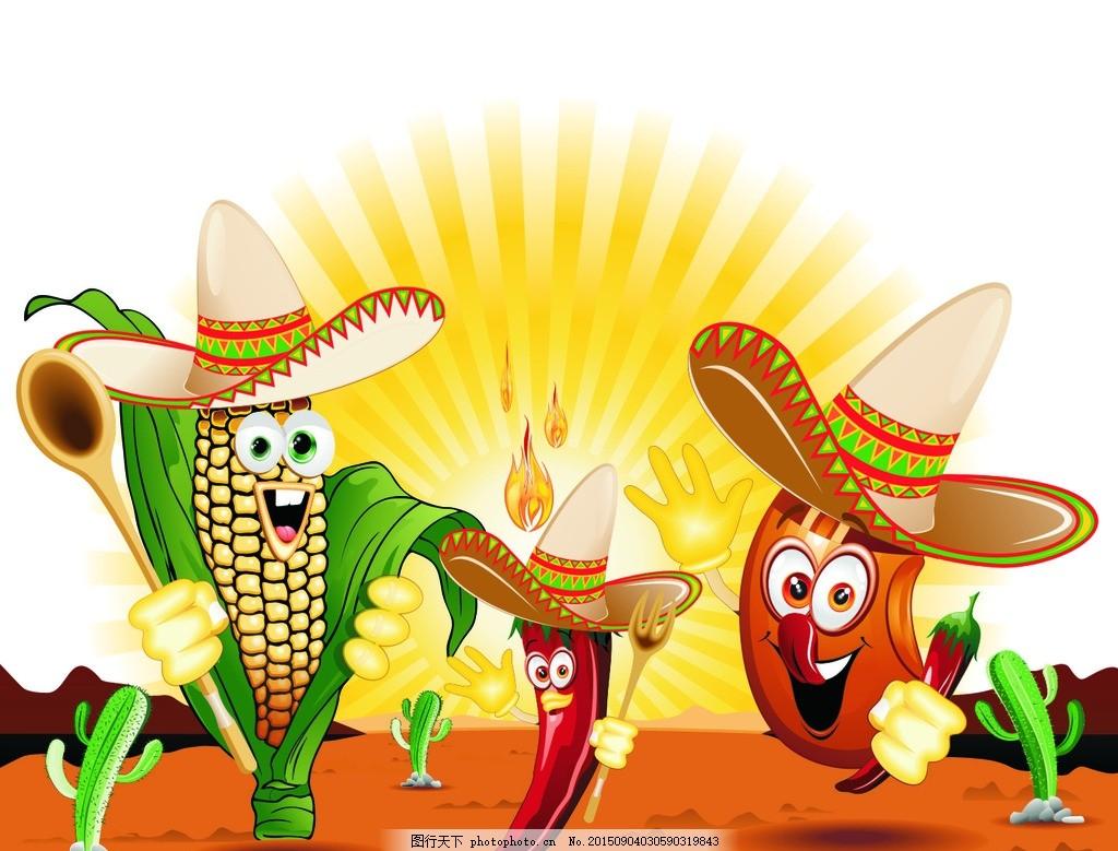 曲线 线条 彩色 卡通蔬菜 玉米 辣椒 太阳 花纹 底纹 背景 跳舞的蔬菜