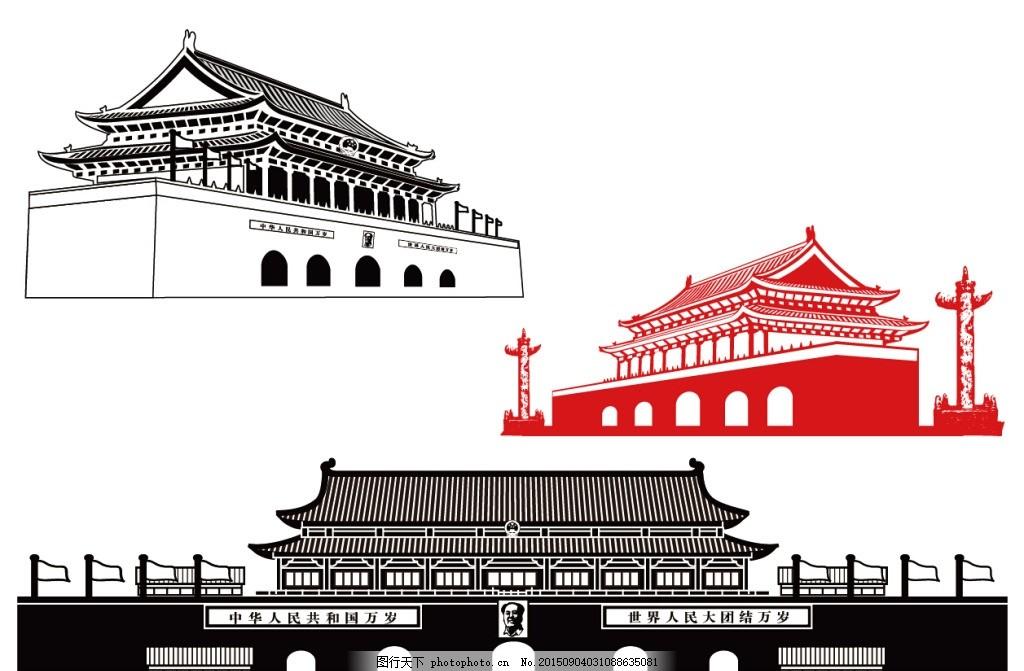 天安门矢量图 北京 首都 简笔画 线稿 剪影 单色 黑白 纯色