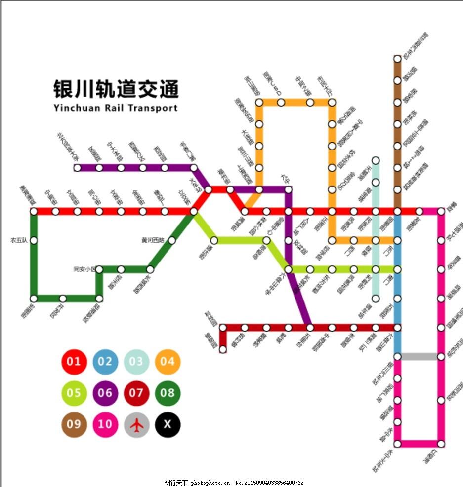银川轨道交通图 宁夏 轻轨 规划 规划图 轨道图 线路 线路图