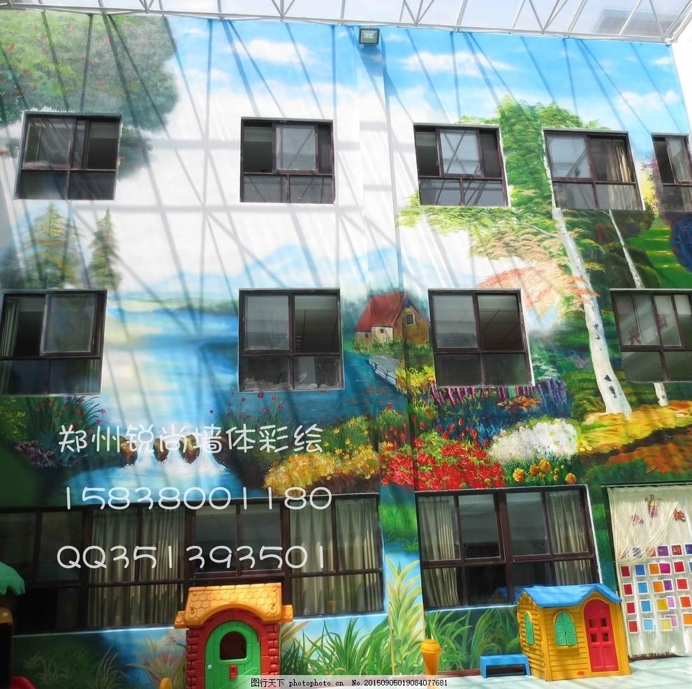 卡通人物 幼儿园手绘 幼儿园素材 卡通外墙素材 幼儿园彩绘 色块拼接