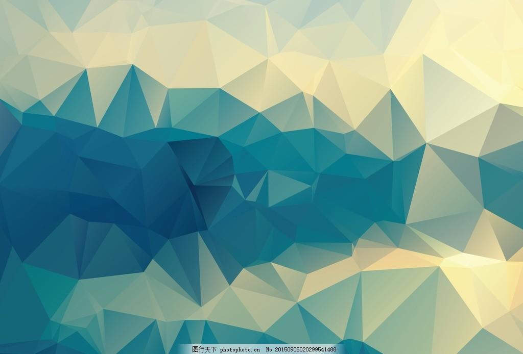 规则图案 彩色 绚丽 装饰画 马赛克 几何创意背景 背景底纹 设计 矢量图片