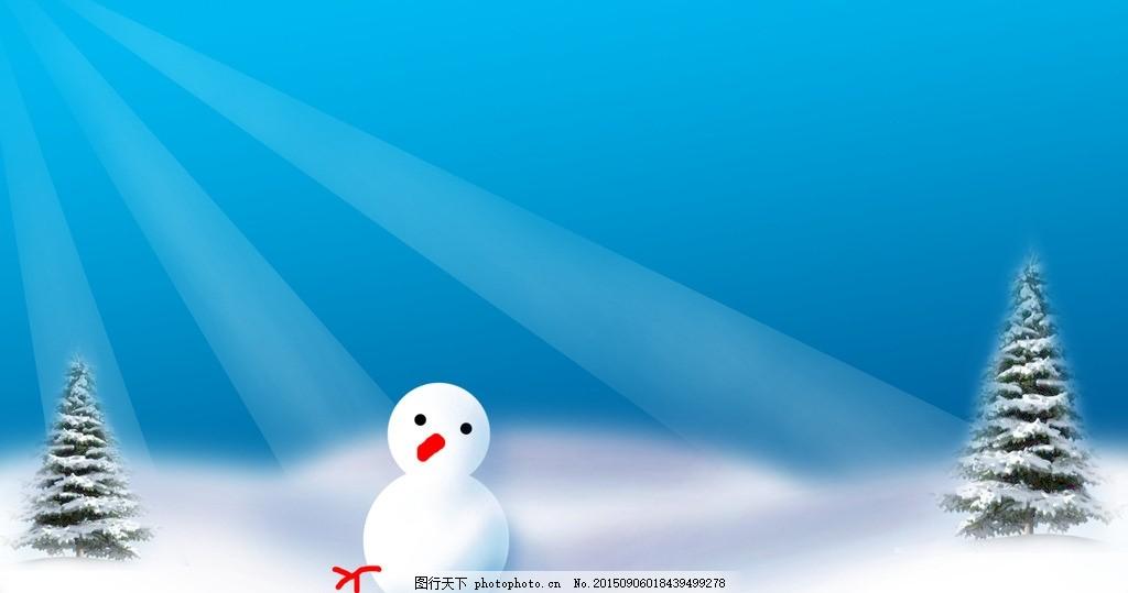 雪人的冬天 冬天 雪人 雪地 孤单 寒冷 设计 动漫动画 风景漫画 72dpi