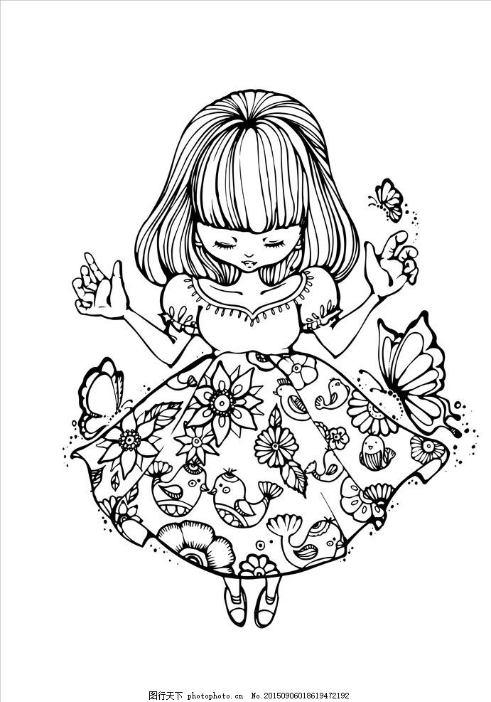 黑白花纹女孩 花朵 纹样 蝴蝶 矢量 黑白花纹样式 动漫动画