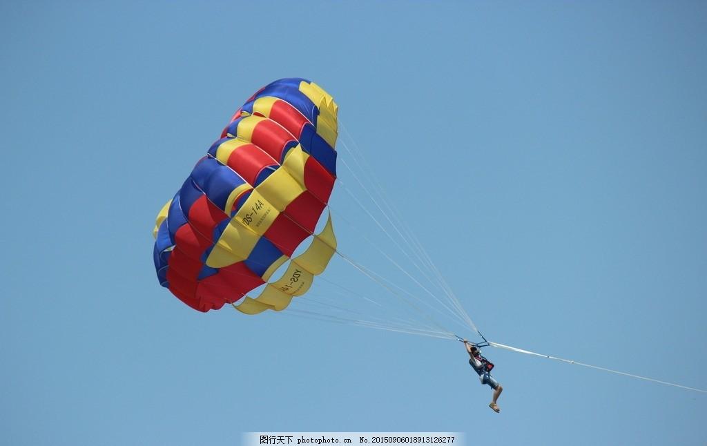降落伞 飞伞 拖伞 高空飞伞 跳伞 工艺品 摄影