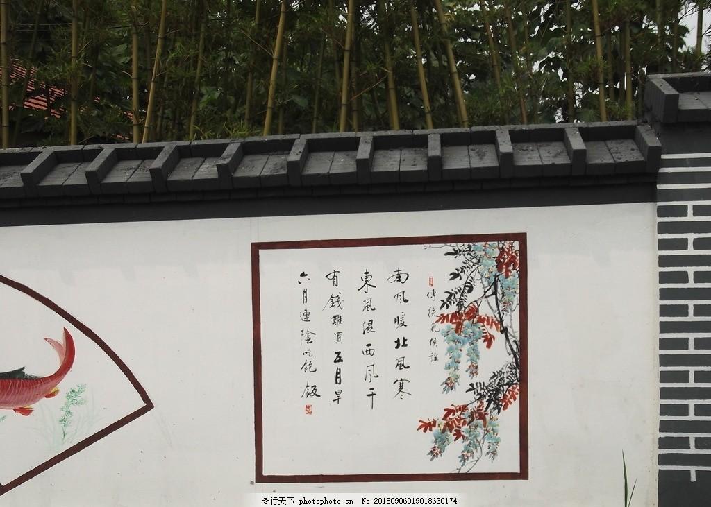 手绘墙 民谚 乡村文化墙 墙绘 文化宣传 文化教育 乡村文明建设 手绘