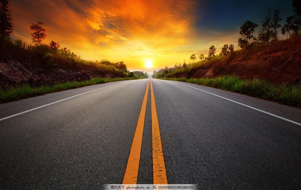 秦皇岛公路 唯美 风景 风光 旅行 自然 马路 夕阳 落日 日落