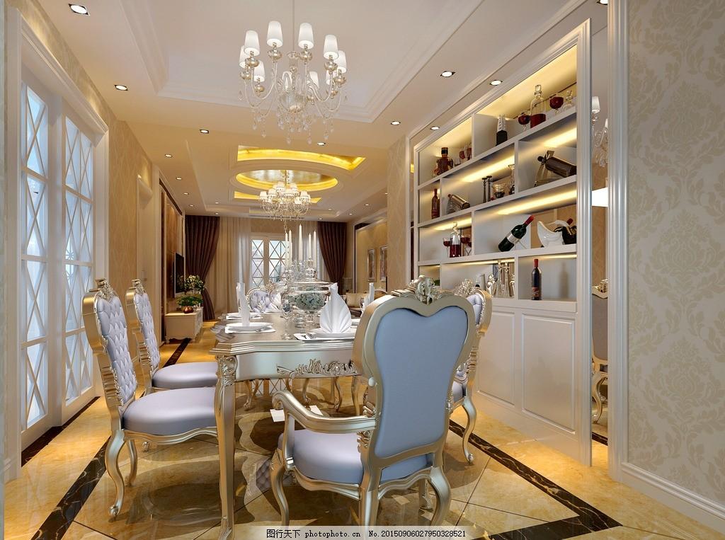 欧式 餐厅 酒柜 银镜 斜贴 设计 环境设计 室内设计 72dpi jpg