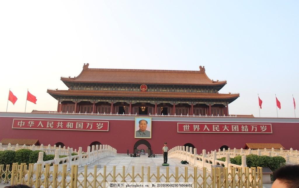 天安门 天安门正面 北京天安门 天安门城楼 天安门清晰 故宫天安门
