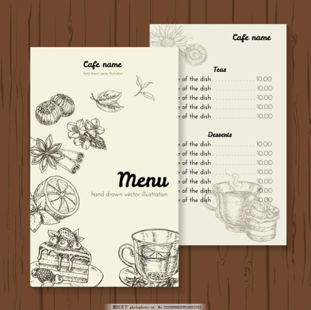 点菜单 西餐 手绘 西餐厅 饮料