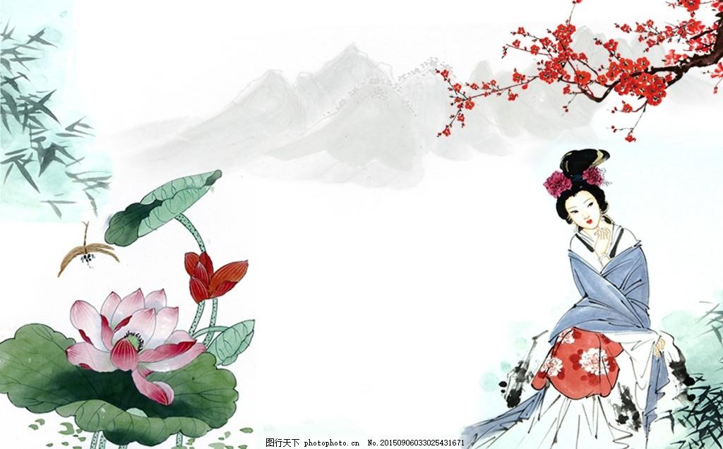 古代美女 古代人物 美女 四大美女 中式背景墙 中式风格 手绘图 人物
