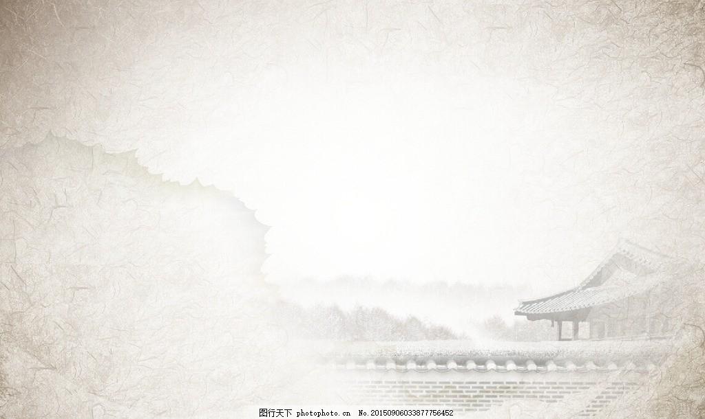 水墨底纹 背景 古风 中国风 简约 素雅 淡雅 图片素材图片