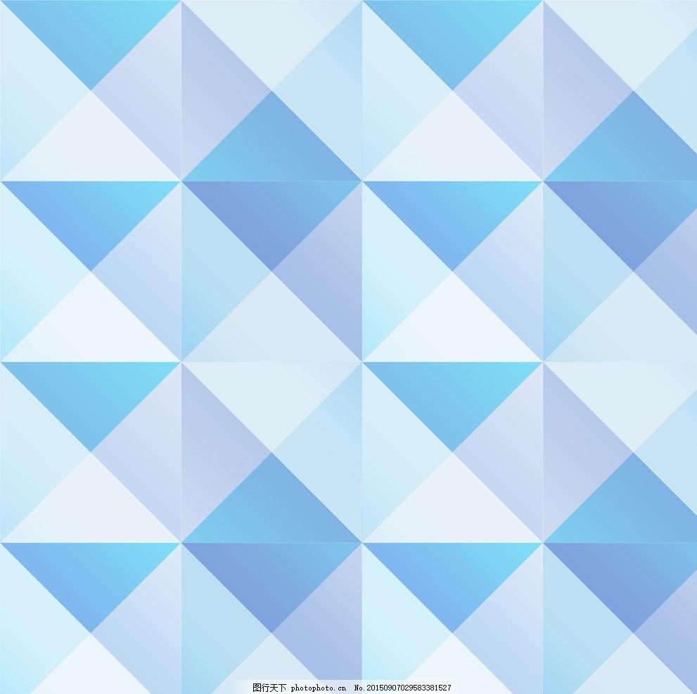 菱形拼咖色手绘