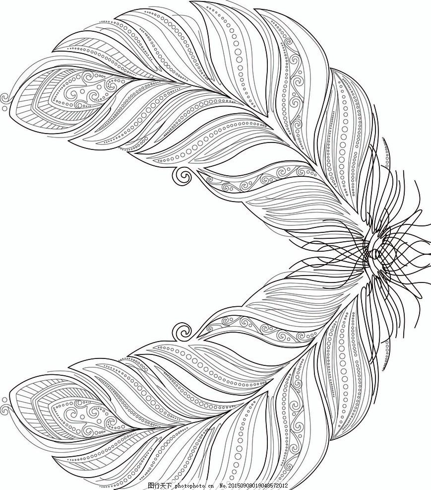 线描手绘瓜果蔬菜
