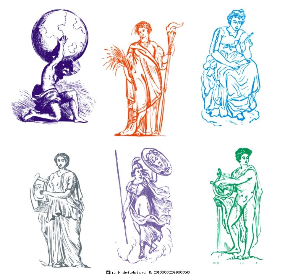古希腊人物