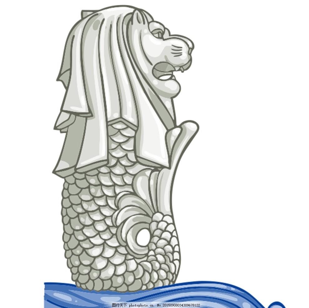 新加坡 鱼尾狮