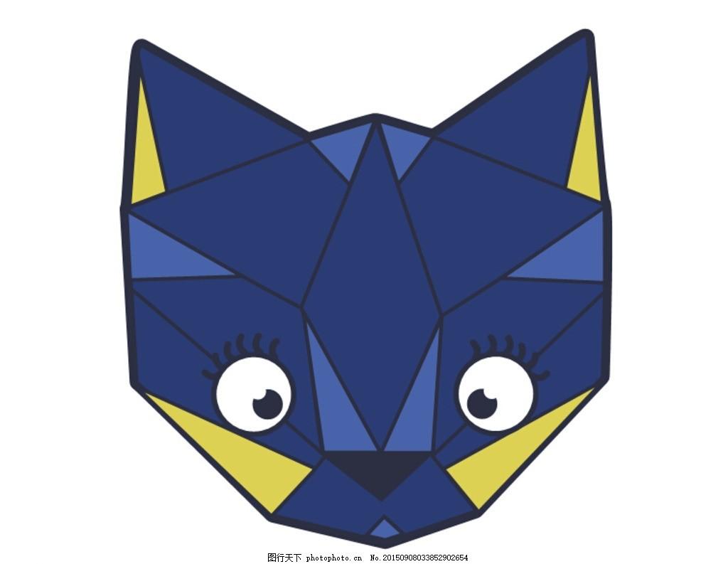 几何狐狸 动物 几何图形 时尚卡通 图片素材