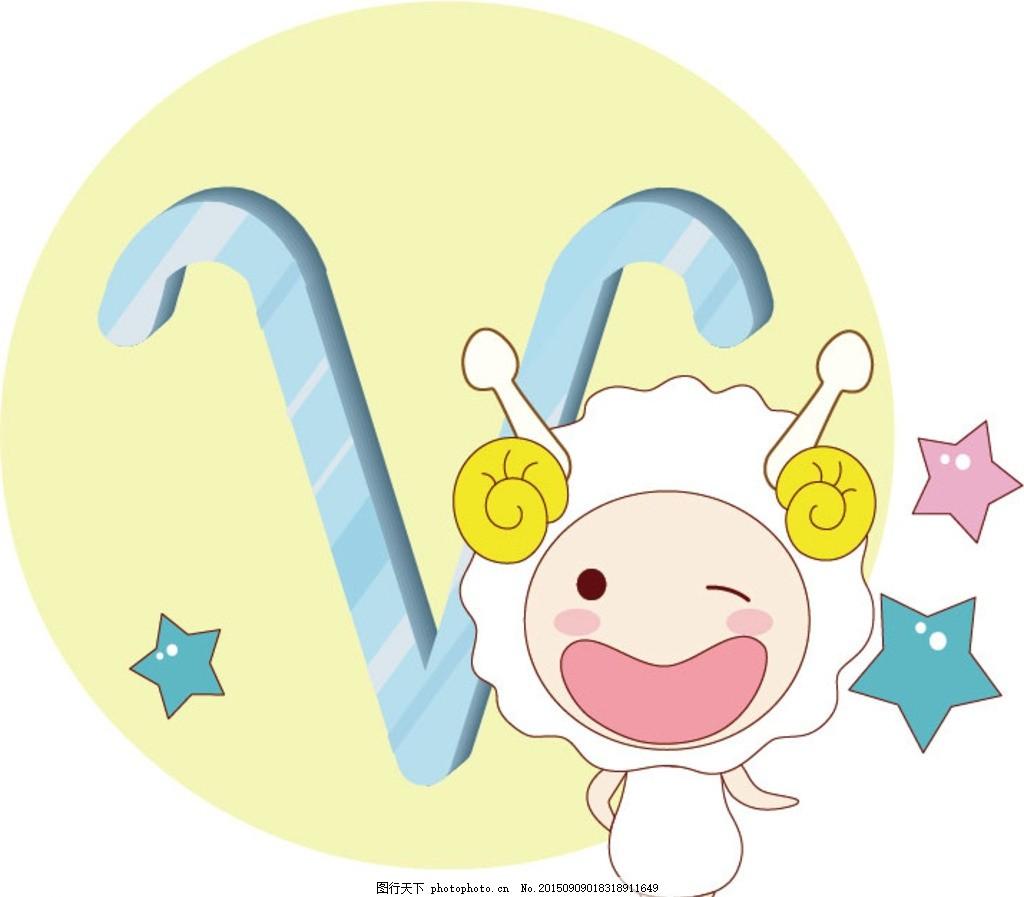 设计图库 动漫卡通 动漫人物  吃货星人创意时尚星座图案白羊座 可爱图片