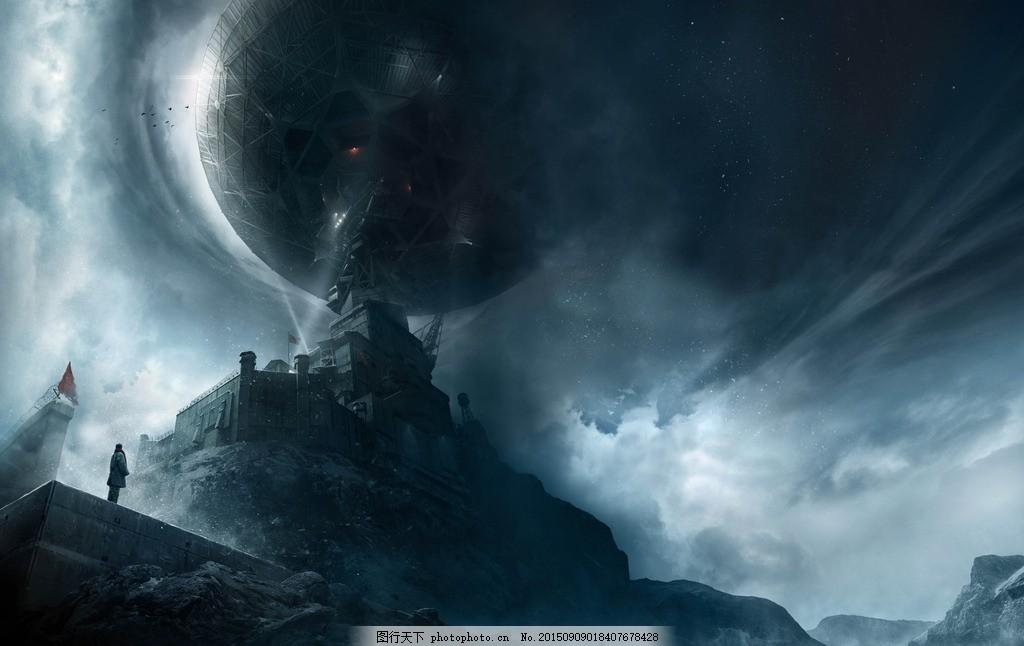 科幻 科幻场景 星空 无线电 电磁发射 雷达 天线 发射器 3d场景 图片