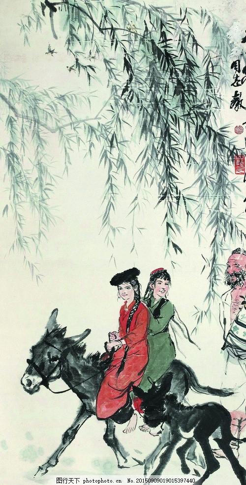 踏歌行 美术 中国画 人物画 女人 女子 姑娘 男人 老人 维吾尔族人