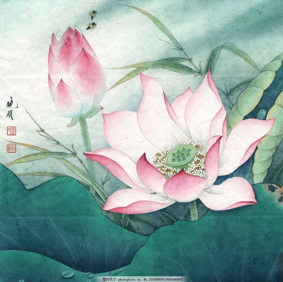 工笔荷花 李晓明 工笔画 重彩 荷花 名家 设计 文化艺术 绘画书法 300