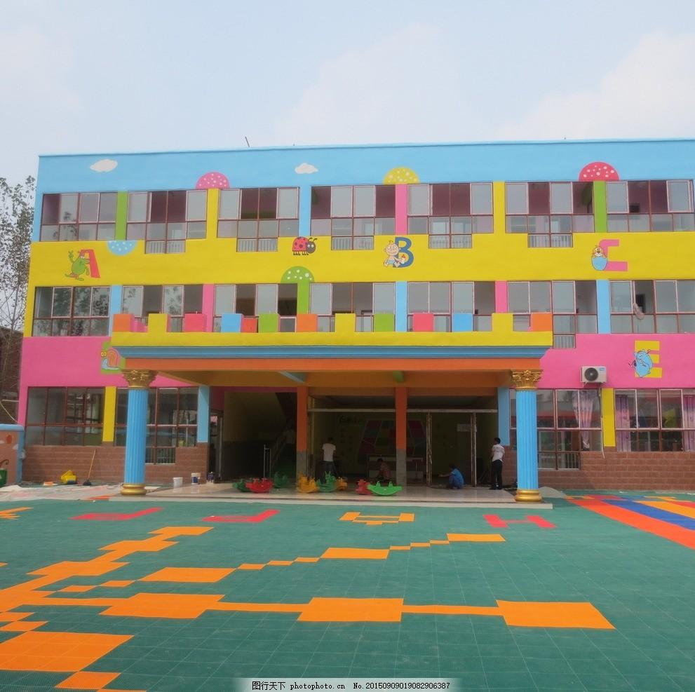 幼儿园外墙,幼儿园彩绘墙 幼儿园手绘 卡通色块 卡通