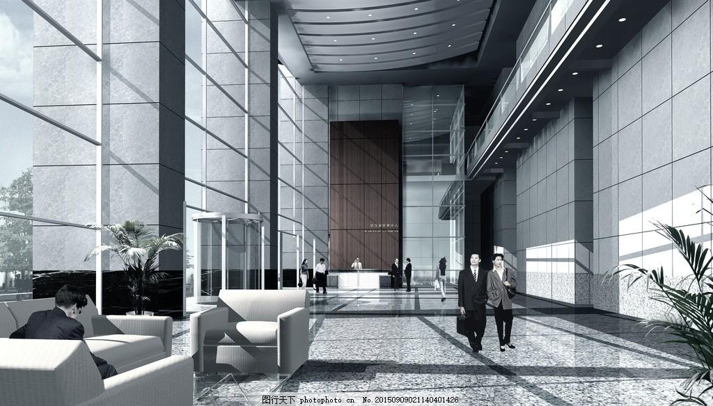 办公楼大厅 宾馆大堂 酒店大堂 挑空大堂 接待大厅 挑高大堂 奢华中庭