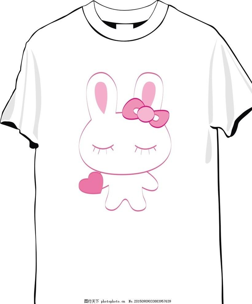 动物图案t恤 可爱t恤 白色 涂鸦 手绘 彩色 卡通 矢量图 小动物 设计