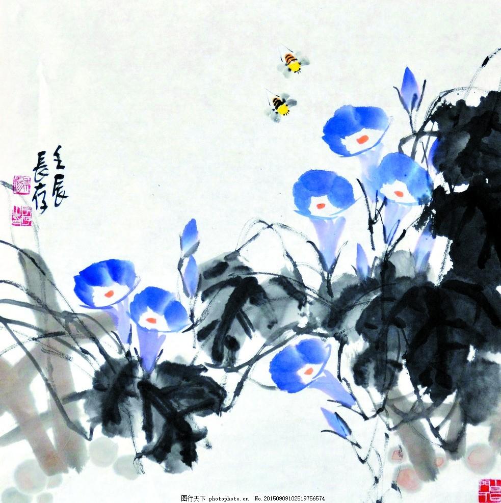 草虫小品 美术 中国画 彩墨画 花卉画 牵牛花 蜜蜂 国画集129 设计