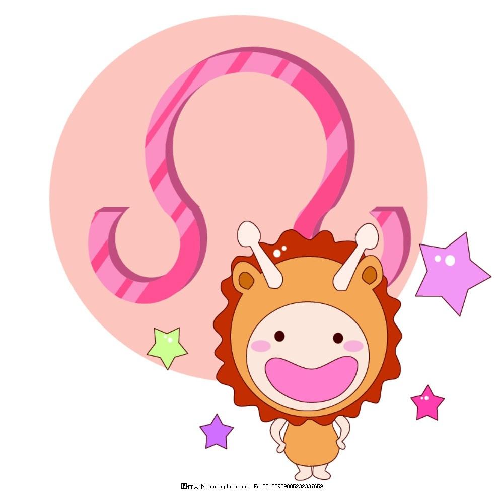 吃货星人创意时尚星座图案狮子座 可爱动物 卡通壁纸 卡通背景 吃货