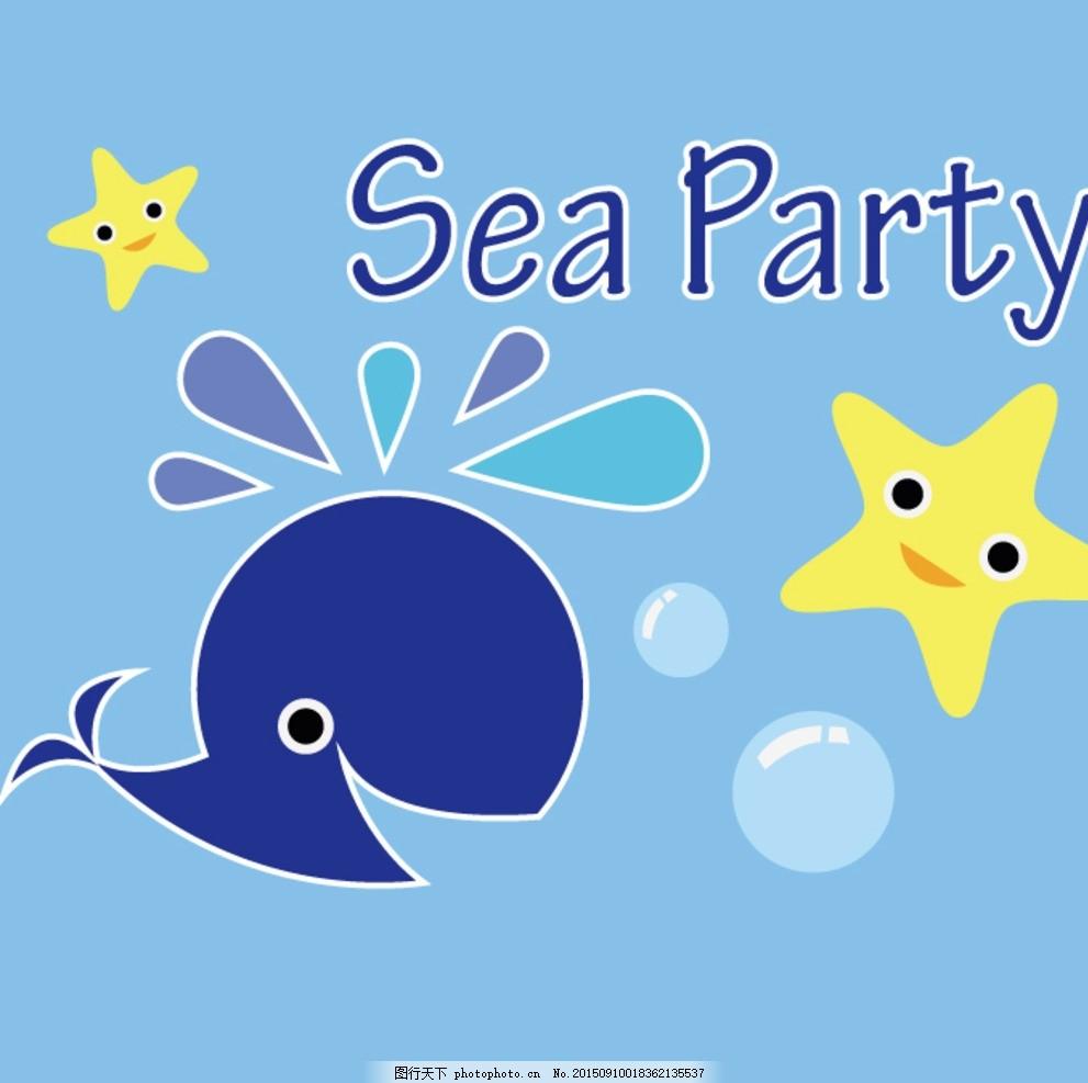 卡通鲸鱼 童装 儿童 可爱 卡哇伊 印花 服装 动物 动漫动画