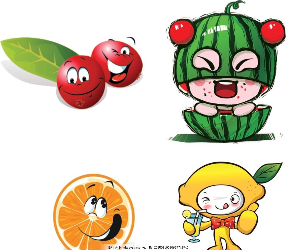 水果卡通人物 橙 芒果 西瓜 可爱 漫画 动漫 形象 动漫动画
