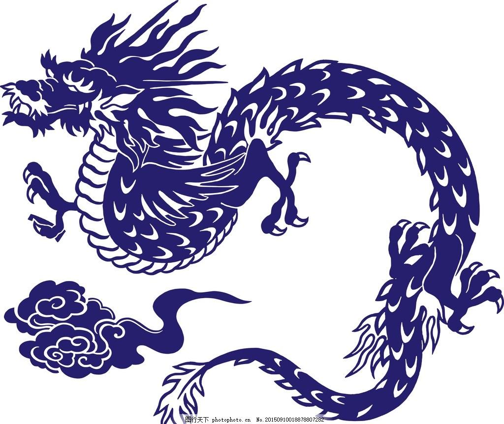 中国龙 神物 神话 传说 巨龙 龙腾 猛兽 飞龙 龙纹 龙图腾 龙纹身
