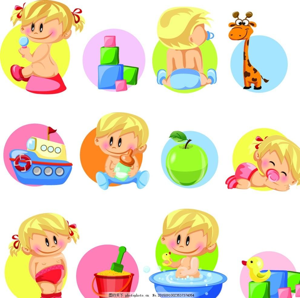 婴儿 儿童 手绘 卡通插画 儿童绘画 幼儿 婴儿用品 漫画 孩子 可爱