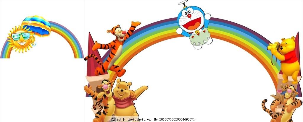 拱门 卡通拱门 幼儿园拱门 动物拱门 城堡拱门 幼儿园大门