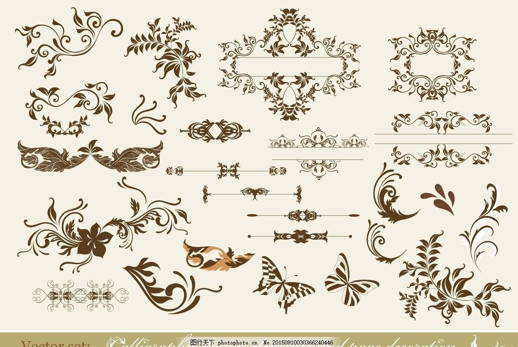 欧式花纹 花边 边框 花纹分割线 装饰花纹 花纹 文本框 对称花纹 页面
