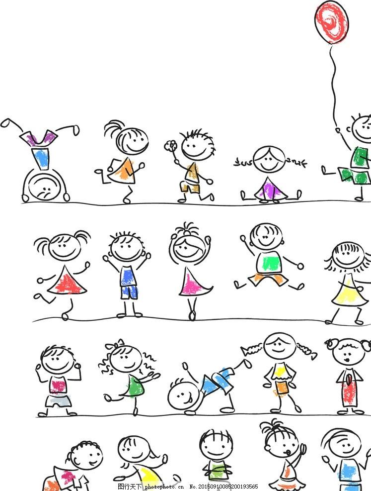 儿童绘画 卡通 插画 幼儿园 小孩子 手绘 矢量 文化艺术 绘画书法