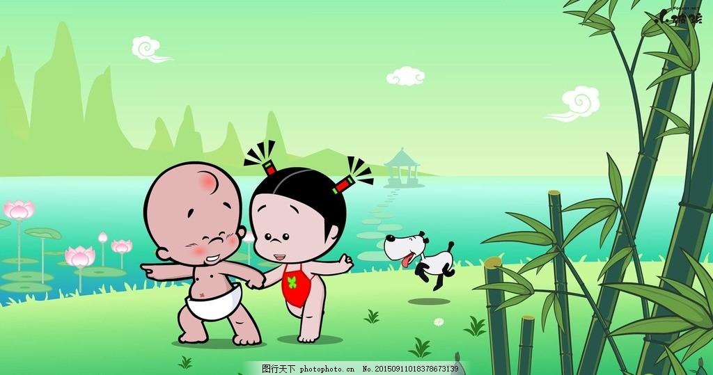 漫画小人物 小破孩 小狗 卡通系列 女孩 动画 设计 动漫动画 动漫人物