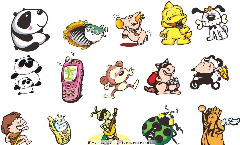 卡通 漫画 动物 唱歌 跳舞 大象 狗 猴子 老鼠 电话 鱼 矢量