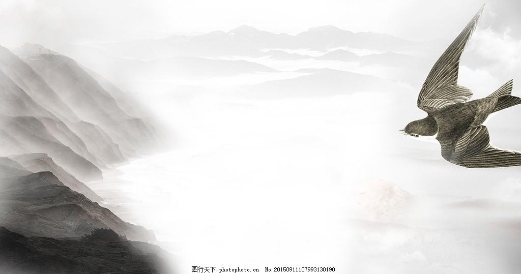 中式背景素材 水墨 淡雅 文化艺术 绘画书法