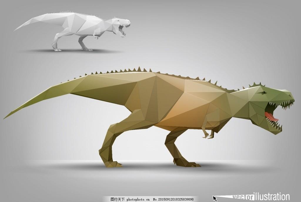 多边形恐龙 多边形 恐龙 菱形 三角形 动物 设计 动漫动画 动漫人物