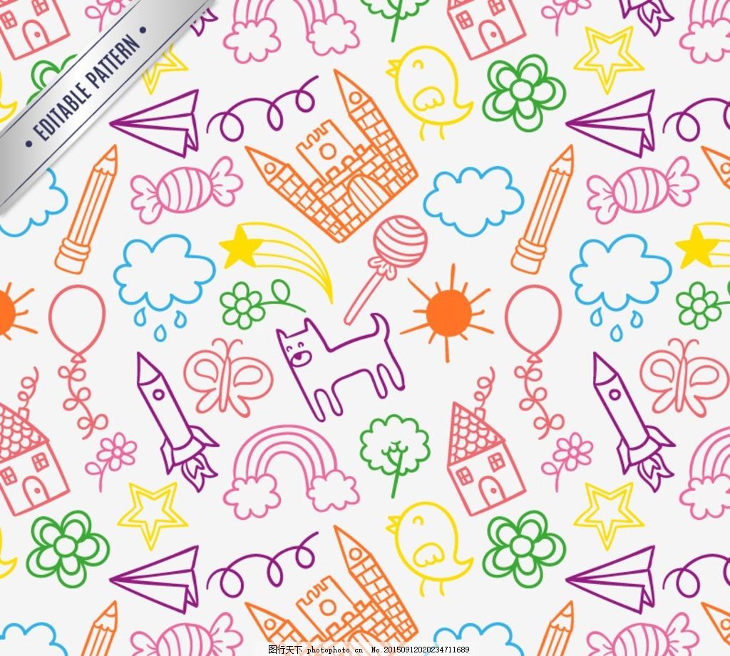 卡通彩绘图案 卡通背景 彩虹 房屋 鸟 城堡 云朵 棒棒糖 铅笔 纸飞机