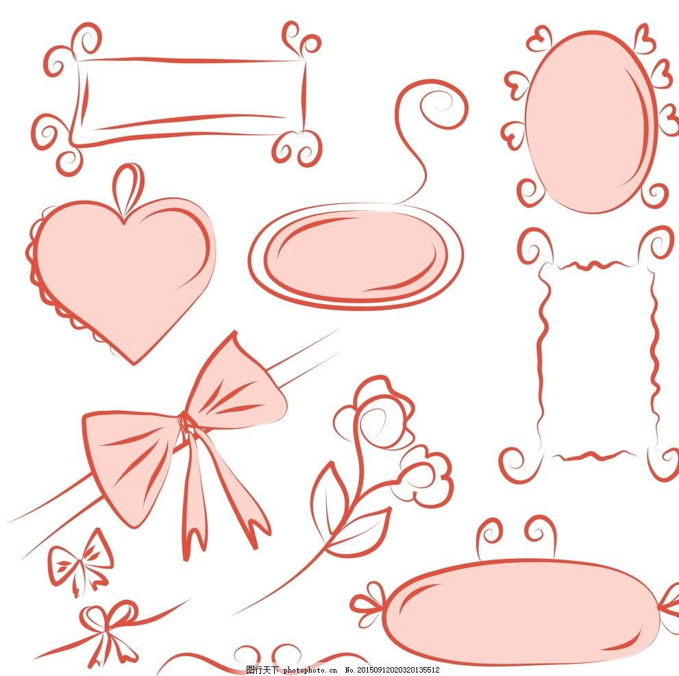 花边 边框 花纹分割线 装饰花纹 花纹 文本框 页面装饰元素 手绘花纹
